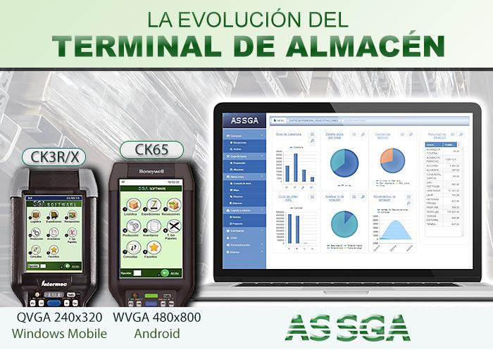 nuevos terminales Almacén Android